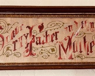 Honour Thy Father and Thy Mother pilunched paper embroudery