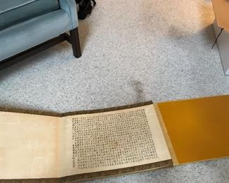 Antique Japanese map