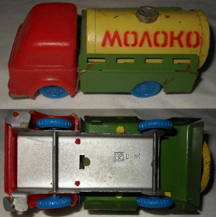 Marked Vintage Russian Toy Milk Truck