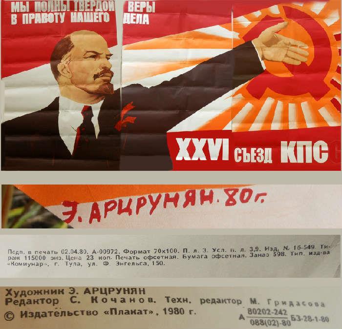 Very Large Lenin 3 Sheet Poster Signed