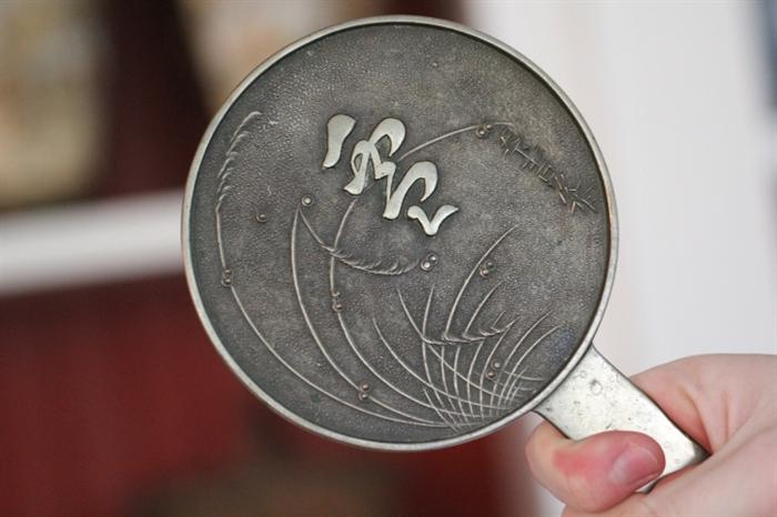 Japanese hand mirror backing (no glass)