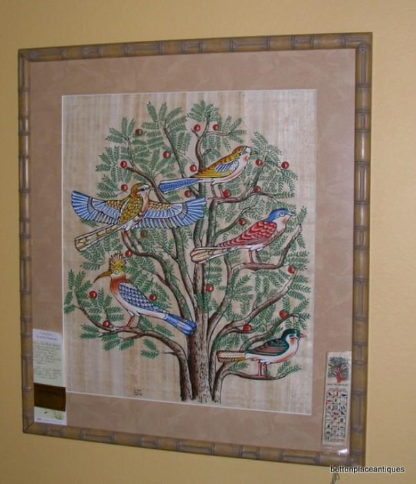 Papyrus Tree of Life