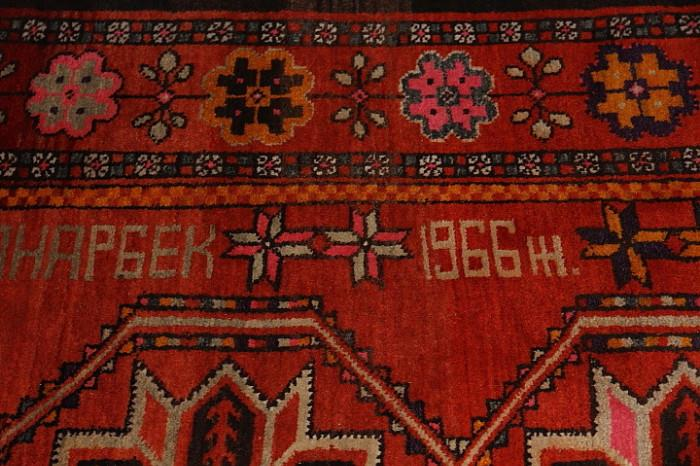 Afghan rug, purchased in Russia in 1966