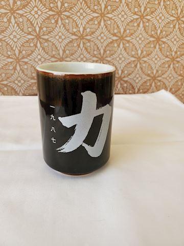 Black Japanese coffee cup