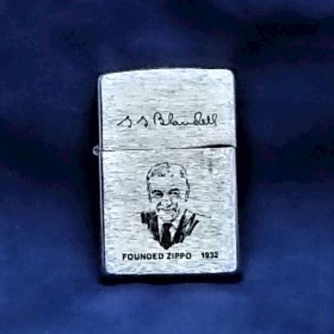 Zippo Lighter-Founder G.G. Blaisdell-Vintage