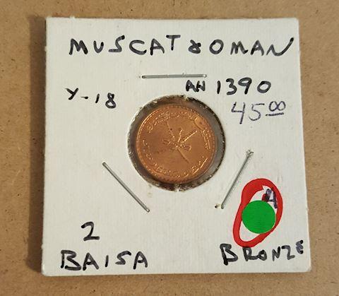 Rare AH 1390 Muscat & Oman Coin
