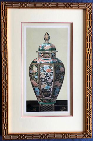 Framed Print.  Oriental Vase.
