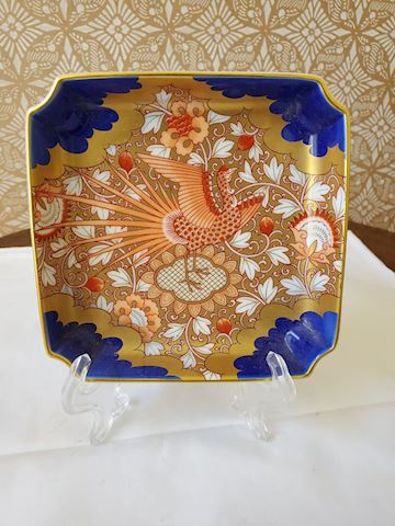 Small Japanese decorative plate with bird design