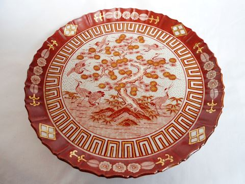 Hand painted Vintage Japanese Charger