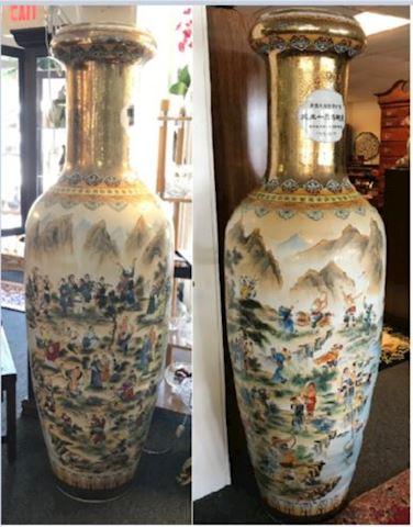 "Chinese ""100 People"" Vase"