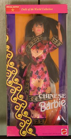 Chinese Barbie Doll