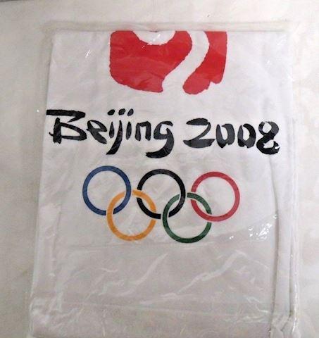 Beijing 2008  Olympics Short Sleeve T-Shirt