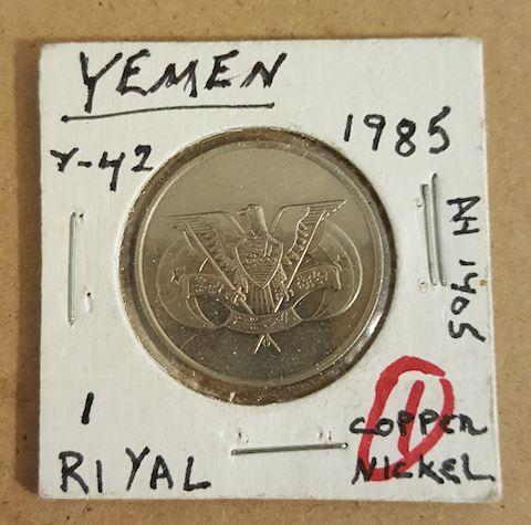 Old 1985 Yemen Coin