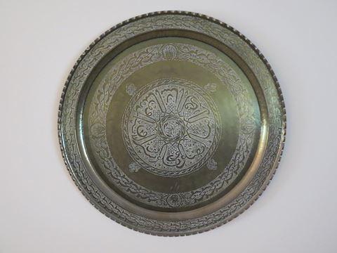Large Brass Middle Eastern Round Platter - 31""