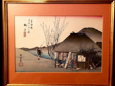Hiroshige Japan woodblock print Famous Teahouse