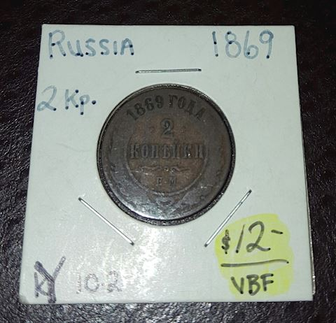 Vintage 1869 Russia Coin