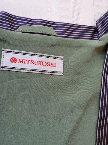 Mitsukoshi Navy stripped with green lining silk