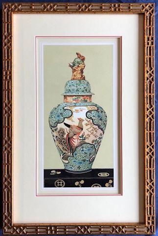 Framed Print.  Oriental Vase #2