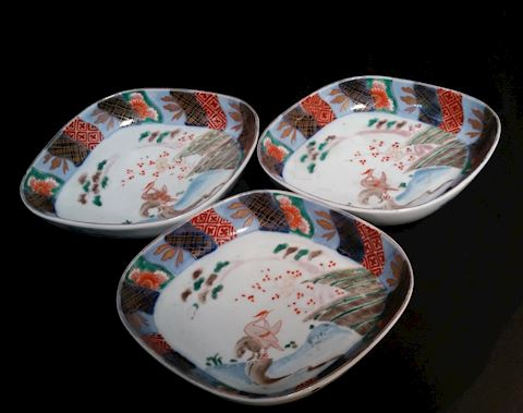"3 SMALL JAPANESE BOWLS 7""X 5"" X 1-1/2"""