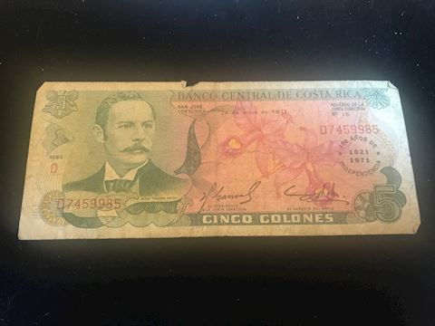 Banco Central De Costa Rica Vintage bill