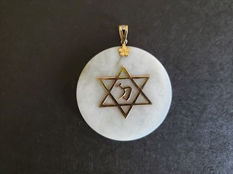 JADE GOLD PENDANT JUDAICA STAR OF DAVID / CHINESE