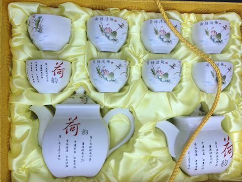 Chinese Boxed Tea Set