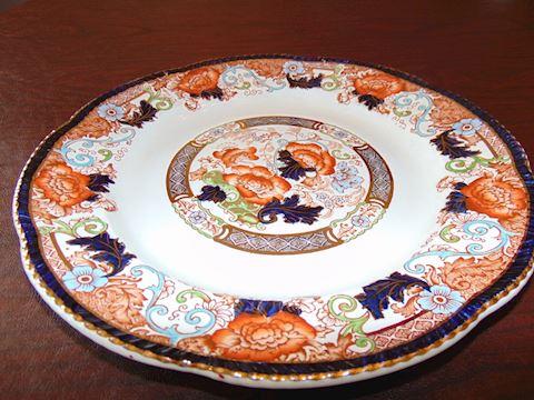 Wood & Son Verona Plate