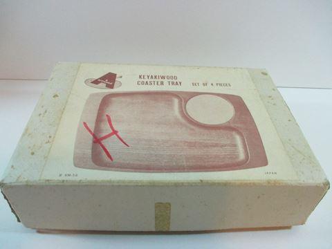 Vintage Keyakitwood Coaster Trays Setof4  80.s
