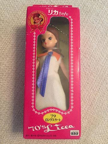Licca Doll Keychain