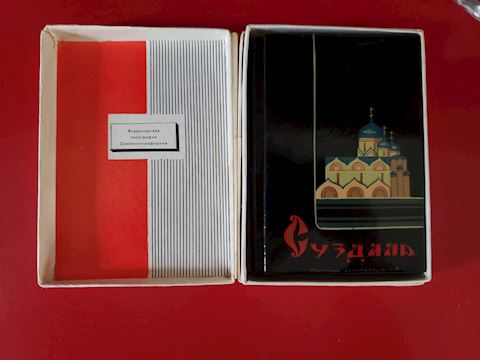 VINTAGE RUSSIAN  LACQUER ADDRESS BOOK IN GIFT BOX