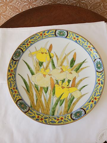 Japanese Decorative plate with yellow flowers