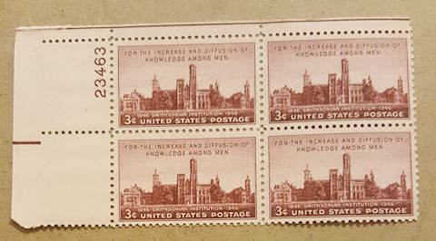 Plate Block of 4 Smithsonian Institution  Stamps