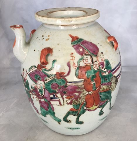 Chinese Wine Ewer Tea Pot