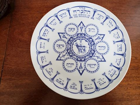 SET OF 13 JUDAICA SEDER PASSOVER PLATES BY GEARY'S