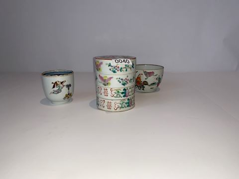 Lot 0040 Famille Rose Chinese Powder boxes