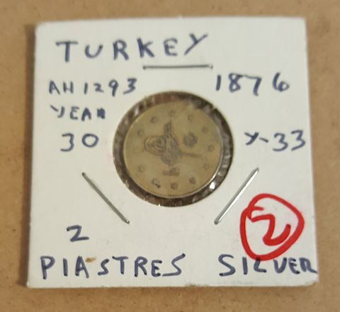 Old 1876 Silver Turkey Coin