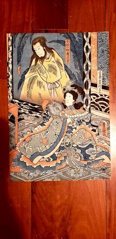 Antique Japanese Konisada Woodblock print