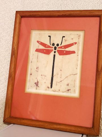 Asian Woodblock Art Dragonfly Artist Signed