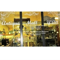 Antique Mall Y'All Logo
