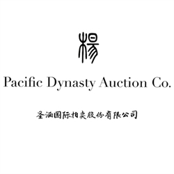 Pacific Dynasty Auction Co. Logo