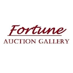 Fortune Auction Gallery Logo